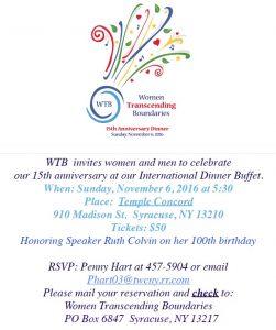15-anniversary-dinner-invite