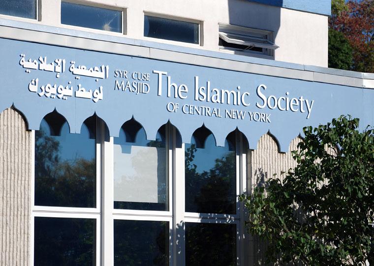 Masjid - exterior JTOA 2007